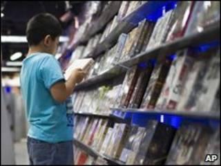Cửa hàng sách Bắc Kinh