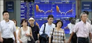 Japan economy.