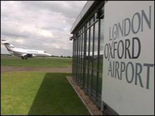 伦敦牛津机场