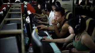Quán cà phê internet ở Bắc Kinh