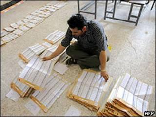 شمارش آرا در انتخابات افغانستان