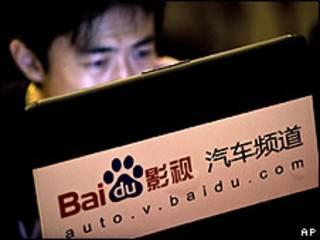 Usuário de computador chinês (arquivo)