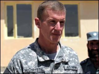 الجنرال مكريستال