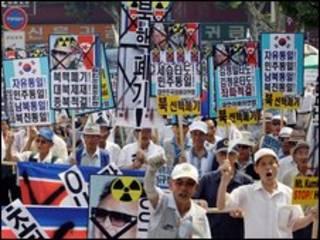 احتجاج في كوريا الجنوبية