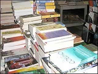 किताब की  दुकान