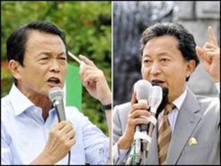 تارو آسو (چپ) یوکیو هاتویامو رهبر حزب دموکراتیک (راست)