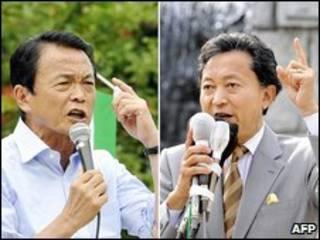 زعيما الحزبين اليابانيين