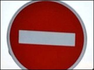 यातायात रोकना का चिन्ह