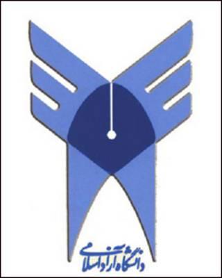 نشان رسمی دانشگاه آزاد اسلامی