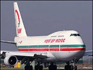 طائرة للخطوط الملكية المغربية