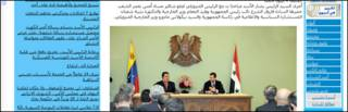 Hugo Chávez, presidente de Venezuela, y  Bashar al-Asad, presidente de Siria