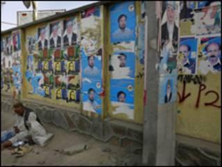 ملصق انتخابي في أفغانستان