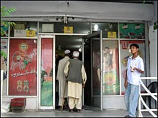 पाकिस्तान में चीनी की कमी