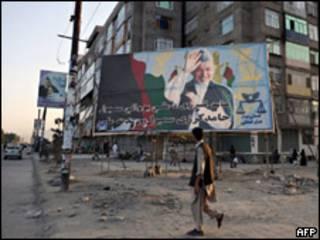चुनाव अभियान के दौरान अफ़ग़ानिस्तान