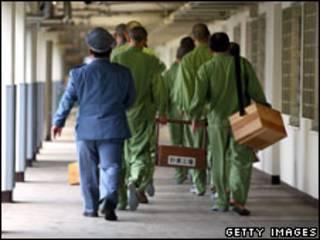 Các tù nhân tại nhà tù Fuchu (ảnh tư liệu)
