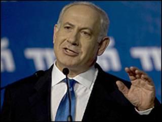 Binyamin Netanyahu (arquivo)