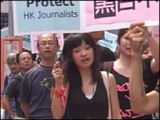 Phóng viên Hong Kong tuần hành phản đối