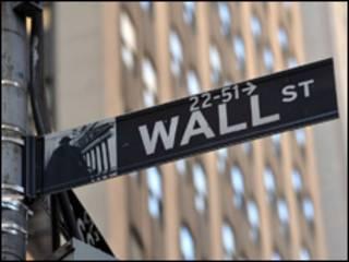 Cartel en Wall Street