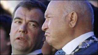 Медведев ва Лужков