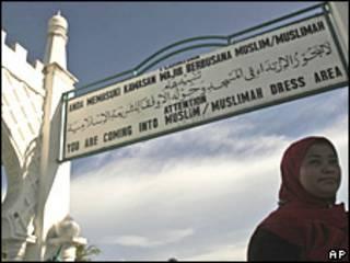 Banyak perda yang diterapkan di Aceh menekankan nilai Islami