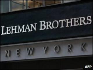 Sede do Lehman Brothers em Nova York