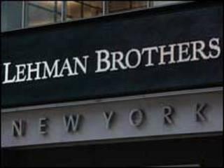 بانک لیمن برادرز
