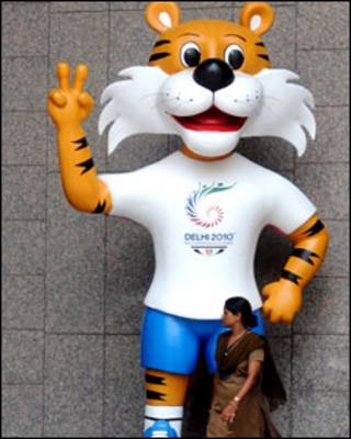 राष्ट्रमंडल खेल दिल्ली
