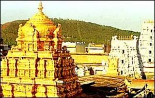 तिरुपति मंदिर