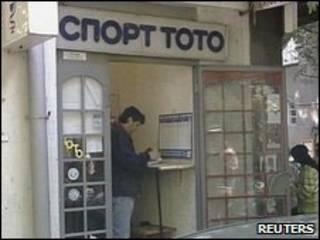 Lotérica na Bulgária
