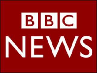 बीबीसी वेबसाइट