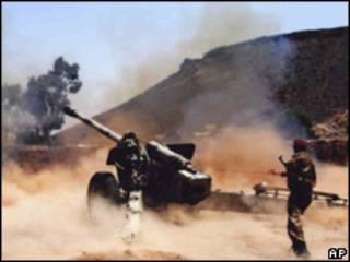 Ataque militar no Iêmen