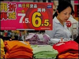 بضائع صينية