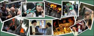 تصاویر ایران