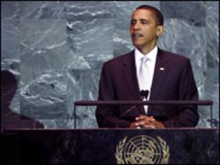 ओबामा
