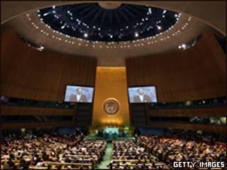 Sede de Naciones Unidas, Nueva York.