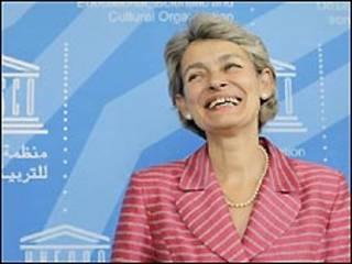 وزيرة الخارجية البلغارية السابقة ايرنيا بوكوفا