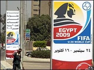 لافتات دعاية للبطولة قرب استاد القاهرة