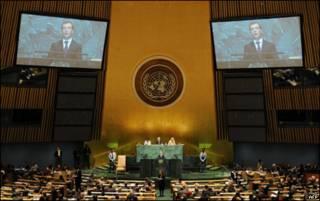 Президент России Дмитрий Медведев выступает в ООН