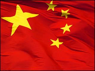 علم صيني