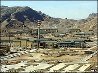 Planta nuclear en Irán (foto archivo)