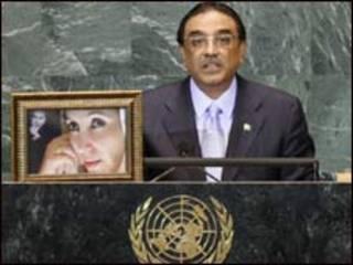 आसिफ़ ज़रदारी