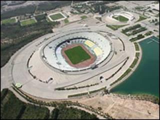 مجموعه ورزشی آزادی تهران