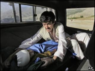 مدنيون أفغان