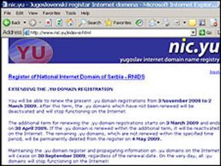 Sitio del Registro Nacional de Dominios en Internet de Yugoslavia