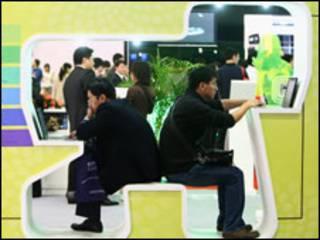 Người dùng Internet ở Trung Quốc