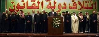 Nouri al-Maliki, primer ministro de Irak.