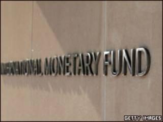 Fachada do FMI