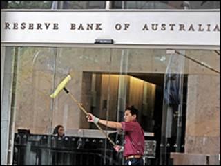 بانک مرکزی استرالیا