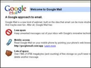 Tela do GMail (arquivo)