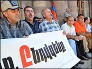تظاهرات در ایروان